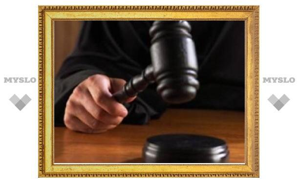 Житель Щекина осужден на два с лишним года за кражу авто