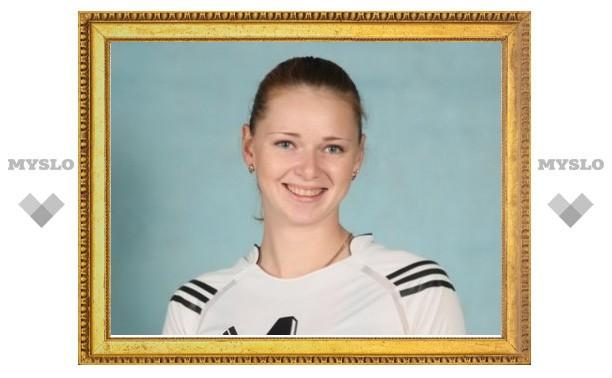 Тульская волейболистка будет играть в «Динамо»