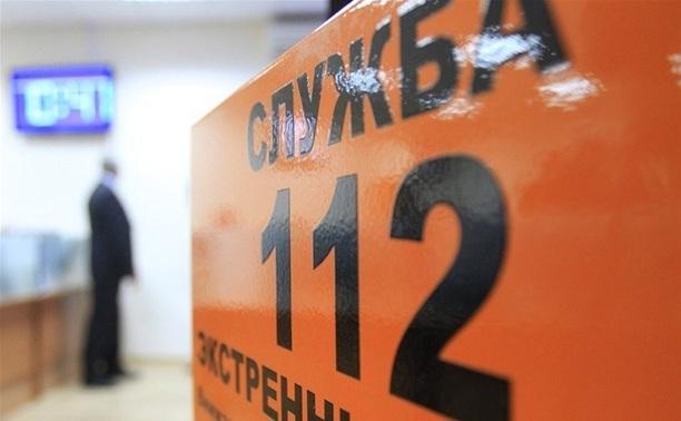 В Тульской области перенесли запуск системы 112