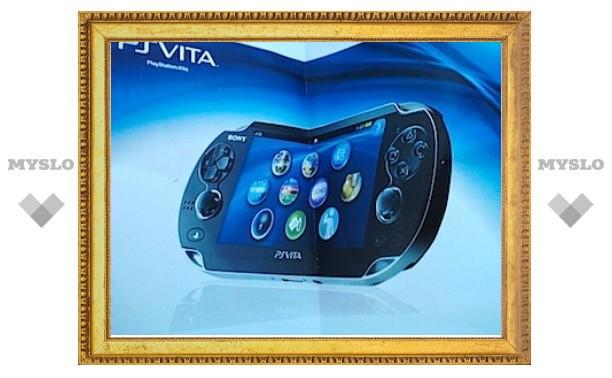 Журналисты узнали о финальном названии PSP2