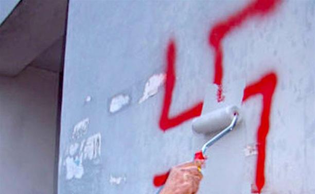 Тульскую пенсионерку, разукрасившую заборы националистическими надписями, признали виновной