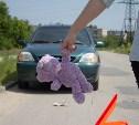 Под Щёкино перевернулась «Тойота»: пострадали трое детей