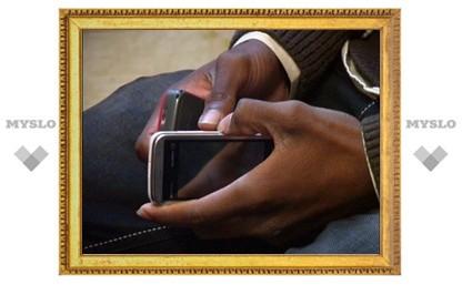 В Туле гражданин Камеруна обокрал гражданина Нигерии