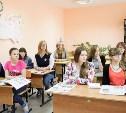 С 2022 года экзамен по английскому языку станет третьим обязательным ЕГЭ