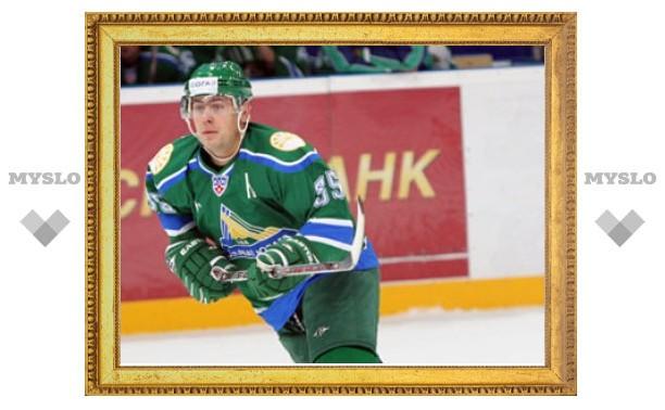 "Хоккеист ""Салавата Юлаева"" дисквалифицирован за драку"
