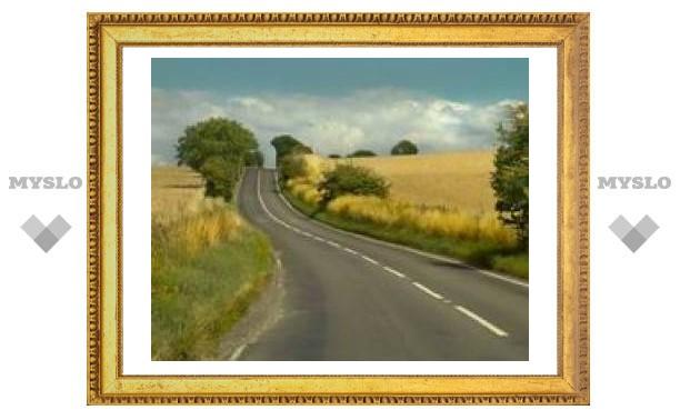 Хорошие дороги всегда идут в обход