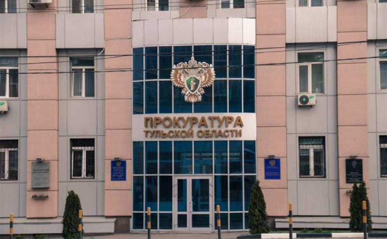 В Туле руководитель «Дорстроя» утаил от налоговиков 12,5 млн рублей