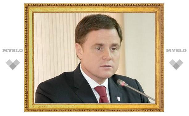 Зарплата главы региона составит сорок тысяч рублей