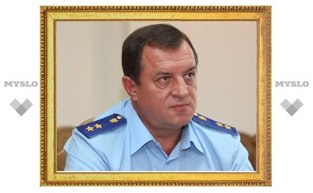 У прокурора Тульской области день рождения