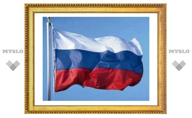 22 августа: День Государственного флага России