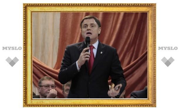 Владимир Груздев встречается с жителями Ясногорска