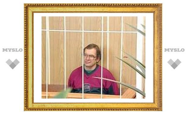 Мавроди требует отменить вынесенный ему приговор