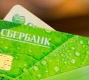 Сбербанк отменил переводы на карту по номеру телефона