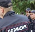 Полиция Тулы разыскала пропавшего 5-летнего мальчика
