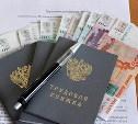 Директор школы в Ефремове осуждена за мошенничество