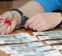 В Щекино незадачливый инвестор стал жертвой мошенницы