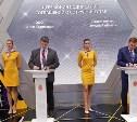 Тульская область на Российском инвестфоруме – 2019: итоги первого дня