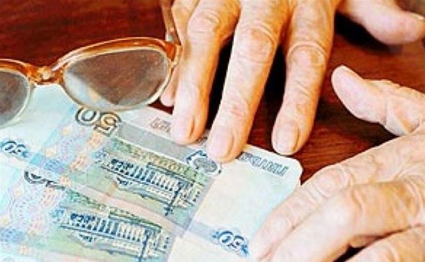 Периодичность перевода средств накопительной части пенсии нпф