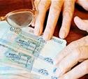 На майские праздники изменится график доставки пенсий