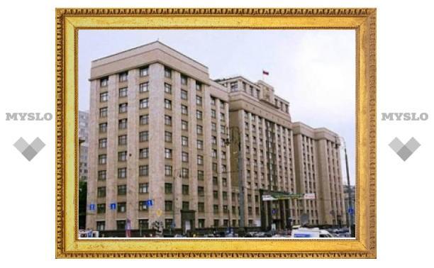 Тульскую область в Государственной Думе представят сразу семь депутатов