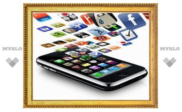 Китайские умельцы нашли в iPhone 3GS заблокированную функцию