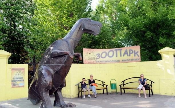 Памятник Тёще переедет в парк вместе с Тульским экзотариумом
