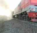 В Богородицке на ходу задымился локомотив