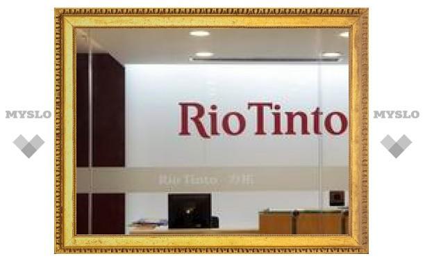 "Власти Китая арестовали ""шпионов"" из Rio Tinto"