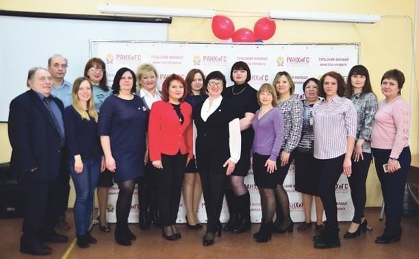 Тульский филиал РАНХиГС – 15 лет продуктивной деятельности