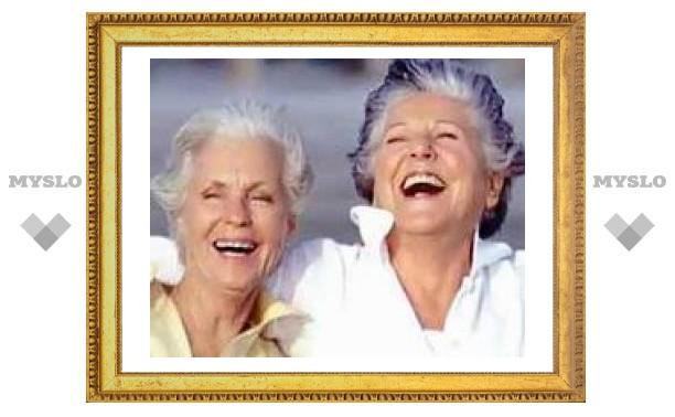 С возрастом человек приобретает способность быть счастливым