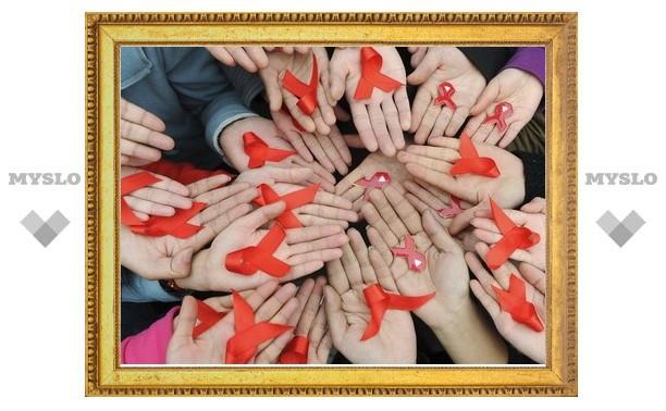 Тулякам расскажут о СПИДе