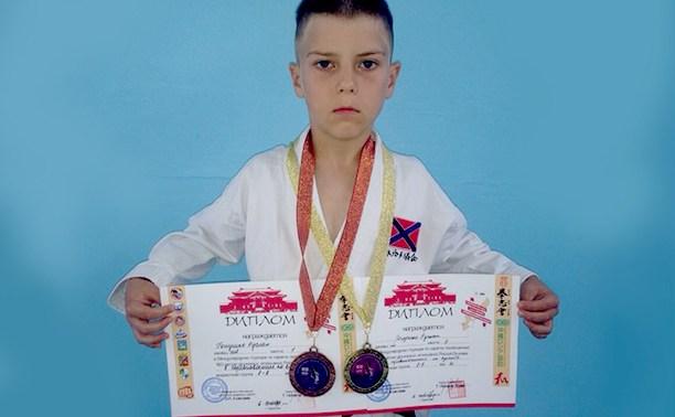 Юный каратист из Новомосковска отличился на международном турнире