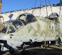 В тульской исправительной колонии отреставрируют фюзеляж боевого вертолета