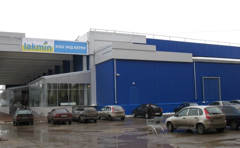 В Туле закрываются супермаркеты «Лакмин»