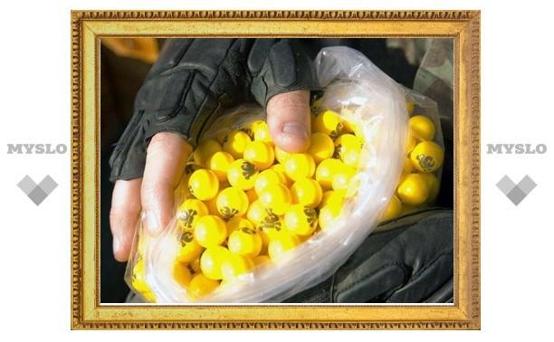 """Футболистов """"Динамо"""" обстреляли из ружей для пейнтбола"""