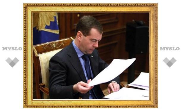 Медведев увидел истоки сепаратизма в коррумпированности кавказских чиновников