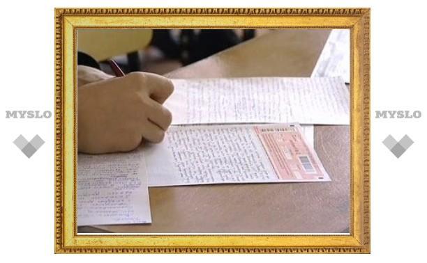 В Туве возбудили уголовное дело о сдаче ЕГЭ дочерью министра