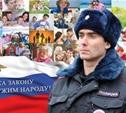 В МВД подвели итоги конкурса плакатов о полиции