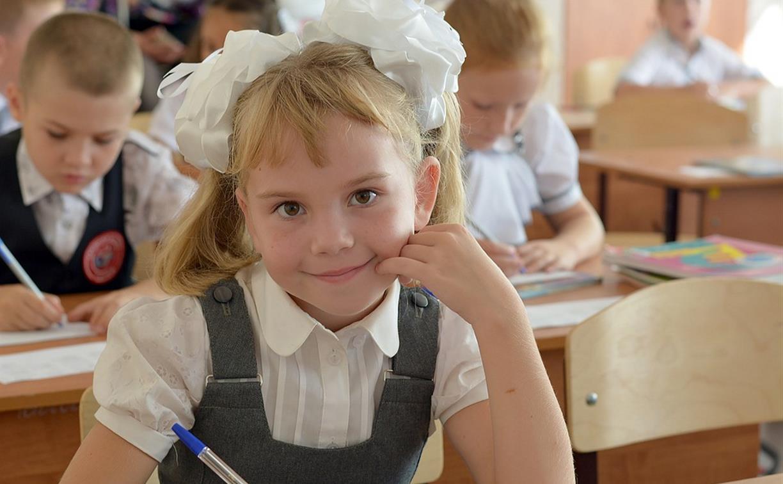 В Тульской области стартовал второй сезон Всероссийского конкурса для школьников «Большая перемена»