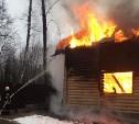 За неделю сотрудники тульского МЧС потушили 39 пожаров