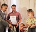 Новомосковским семьям вручили свидетельства на социальную выплату для приобретения жилья