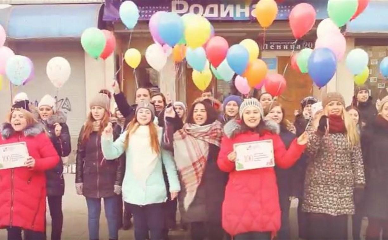 Тульская молодежь сняла видеоролик для фестиваля «Российская студенческая весна»