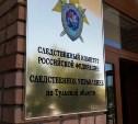 В Тульской области убит молодой человек: правоохранители разыскивают убийцу