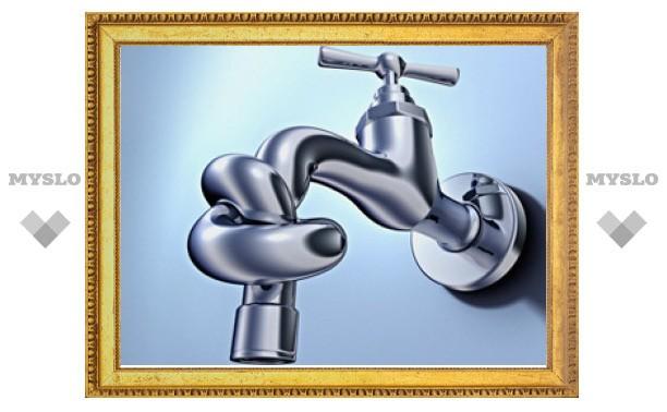 В Зареченском районе 19 июня отключат горячую воду