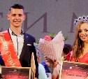 Молодежь приглашают поучаствовать в конкурсе «Мисс и Мистер Студенчество Тулы»