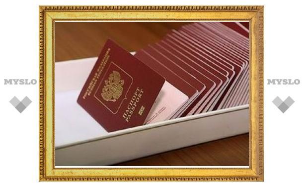 ФМС легализует рынок паспортов