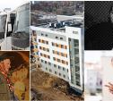Топ-5 новостей недели: самоизоляция, перинатальный центр, новые автобусы и два юбилея