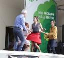 День России в Центральном парке отметили под ритмы буги-вуги