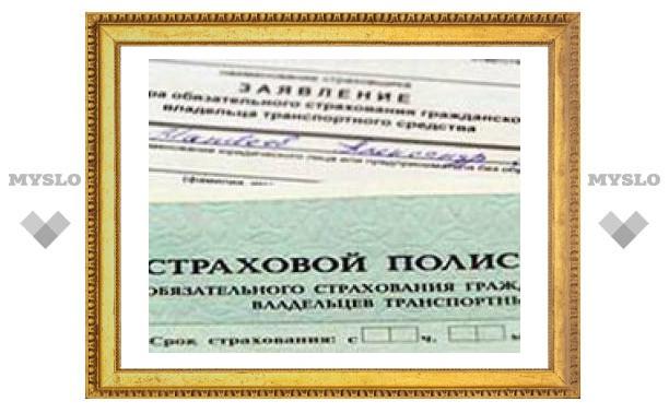 """Правительство России утвердило изменения правил """"автогражданки"""""""
