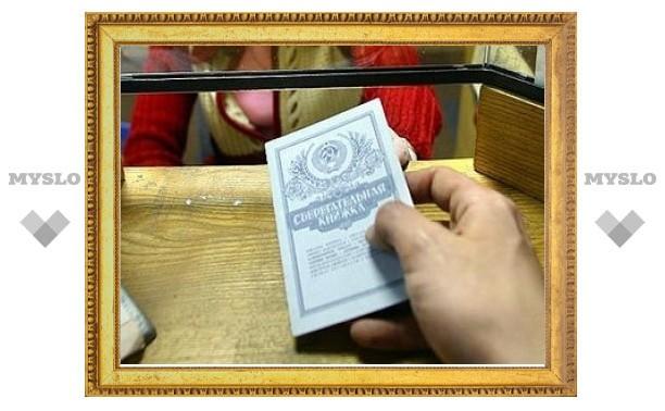 Правительство Украины сэкономит на выплатах вкладчикам Сбербанка СССР